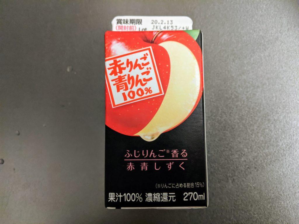 赤りんご青りんご100%ジュース【グリコ】