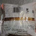 HOBOCLIM(ホボクリム) ショコラ のカロリーと栄養と原材料【ローソン】