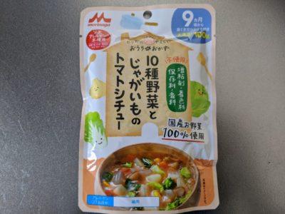10種野菜とじゃがいものトマトシチュー【森永乳業】