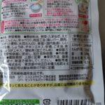 鶏レバー中華煮(豚肉入り) のカロリーと栄養と原材料【ピジョン】