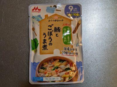 鮪とごぼうのうま煮【森永乳業】
