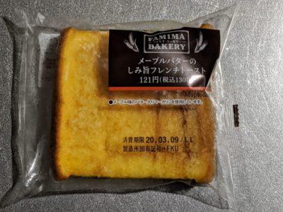 FAMIMA BAKERY メープルバターのしみ旨フレンチトースト【ファミリーマート】