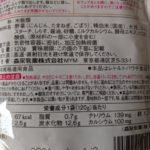 しらすとごぼうの豆ごはん のカロリーと栄養と原材料【森永乳業】