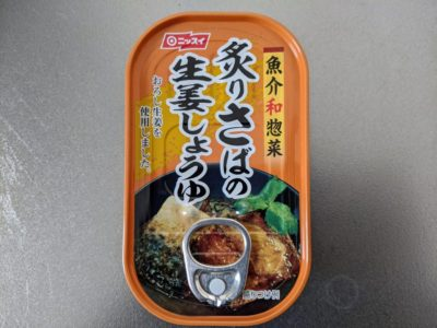 炙りさばの生姜しょうゆ【ニッスイ】