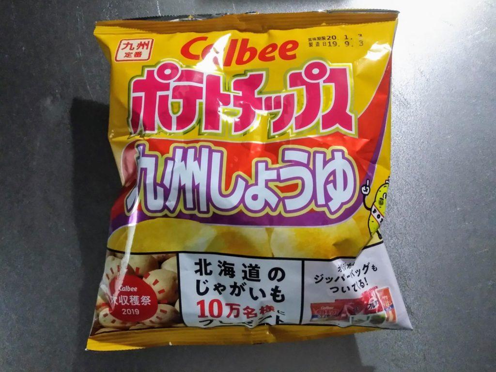 ポテトチップス 九州しょうゆ【カルビー】