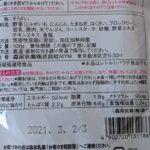 豚肉とブロッコリーの豆乳シチュー のカロリーと栄養と原材料【森永乳業】