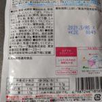 大根と豚の角煮 のカロリーと栄養と原材料【和光堂】