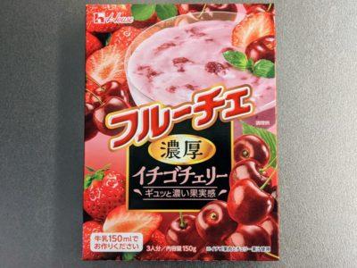 フルーチェ 濃厚イチゴチェリー【ハウス食品】
