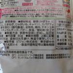 チキンかぼちゃグラタン のカロリーと栄養と原材料【ピジョン】