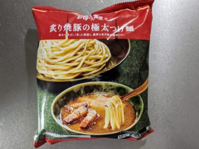 お母さん食堂 炙り焼豚の極太つけ麺【ファミリーマート】