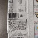 長崎皿うどん のカロリーと栄養と原材料【マルタイ】