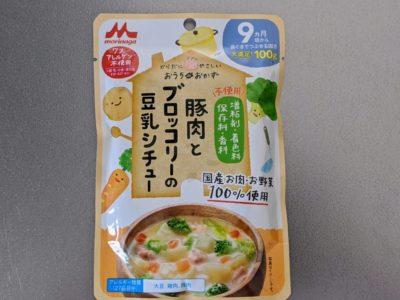 豚肉とブロッコリーの豆乳シチュー【森永乳業】