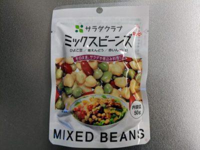 サラダクラブ ミックスビーンズ【キューピー】