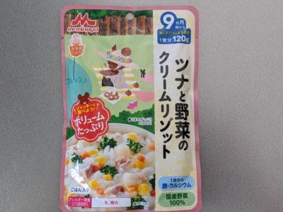 ツナと野菜のクリームリゾット【森永乳業】