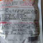 五目ごはん のカロリーと栄養と原材料【森永乳業】
