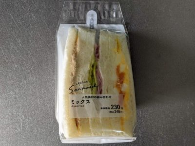 LAWSON Sandwich 人気具材の組み合わせ ミックス【ローソン】