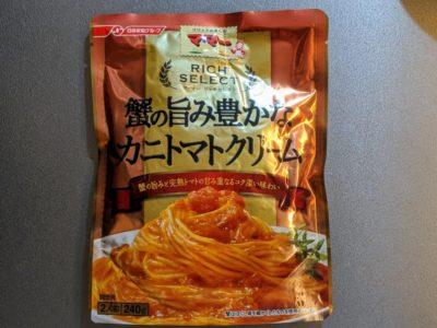 マ・マー 蟹の旨み豊かなカニトマトクリーム【日清フーズ】