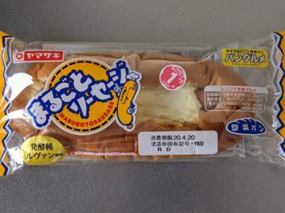 まるごとソーセージ【山崎製パン】