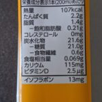 豆乳飲料 フルーツミックス のカロリーと栄養【キッコーマン】