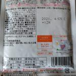 鯛と野菜のあんかけ のカロリーと栄養と原材料【和光堂】