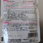 椎茸ととうもろこしのとろとろ豚大根 のカロリーと栄養と原材料【森永乳業】