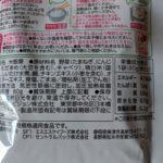 鯛の釜めし のカロリーと栄養と原材料【ピジョン】