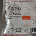 鶏肉と里芋の煮っころがし のカロリーと栄養と原材料【和光堂】