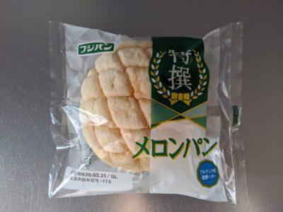 特撰 メロンパン【フジパン】