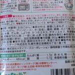 素材満菜 五目鶏そぼろごはん のカロリーと栄養と原材料【ビーンスターク】