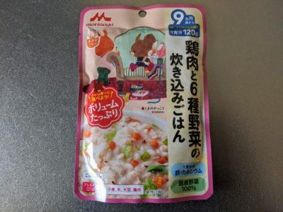 鶏肉と6種野菜の炊き込みごはん【森永乳業】