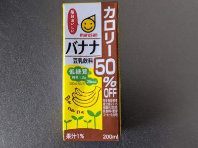 バナナ 豆乳飲料 カロリー50%OFF【マルサンアイ】