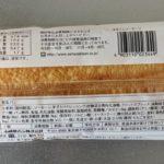 まるごとソーセージ のカロリーと栄養と原材料【山崎製パン】