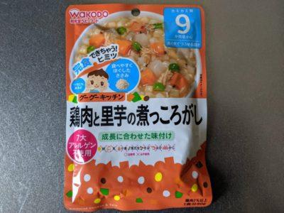 鶏肉と里芋の煮っころがし【和光堂】