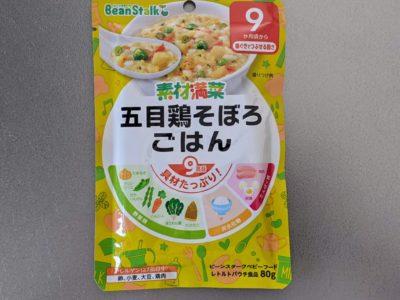 素材満菜 五目鶏そぼろごはん【ビーンスターク】