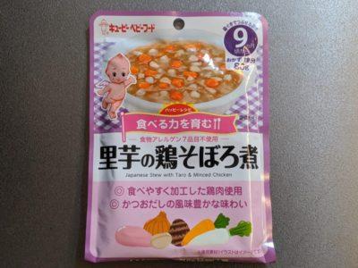 里芋の鶏そぼろ煮【キューピー】