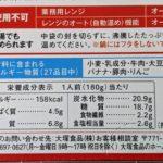 ボンカレー ゴールド 辛口 のカロリーと栄養【大塚食品】