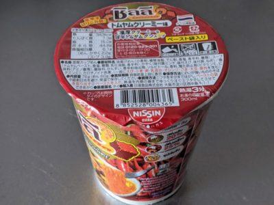 カップヌードル トムヤムクリーミー味【タイ日清】