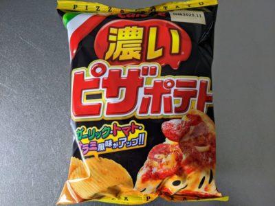 濃いピザポテト【カルビー】