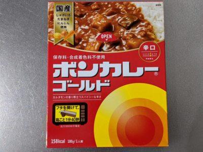 ボンカレー ゴールド 辛口【大塚食品】