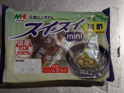 元気ところてん スイスイ mini 黒酢【マルキン食品】