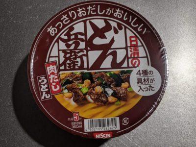 あっさりおだしがおいしい どん兵衛 肉だしうどん【日清食品】