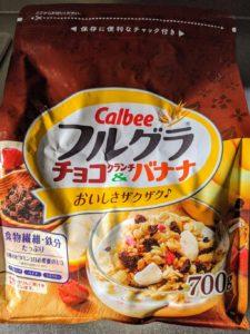 フルグラ チョコクランチ&バナナ【カルビー】