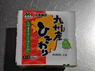 元気納豆 九州産 ひきわり【マルキン食品】