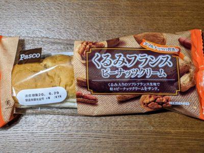 くるみフランス ピーナッツクリーム【Pasco】