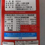 豆乳+おから のむ大豆 のカロリーと栄養と原材料【スジャータめいらく】
