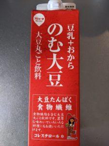 豆乳+おから のむ大豆【スジャータめいらく】