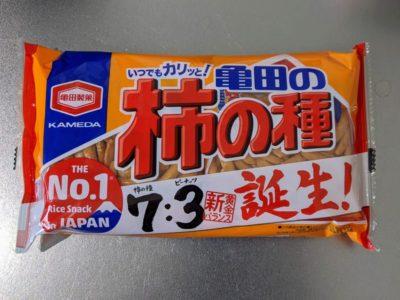 亀田の柿の種【亀田製菓】