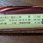 ガーナ チョコ&クッキーサンド のカロリーと栄養【ロッテ】
