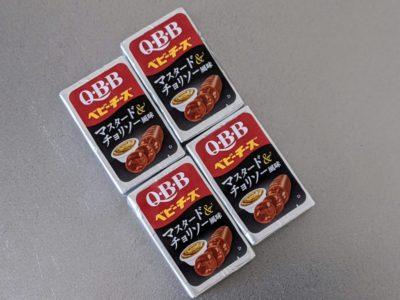 QBBベビーチーズ マスタード&チョリソー風味【六甲バター】