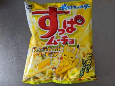 ポケットモンスター すっぱムーチョ でんこうせっかレモン【湖池屋】